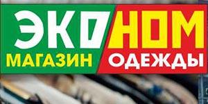 """Каталог товаров магазина """"Эконом"""""""