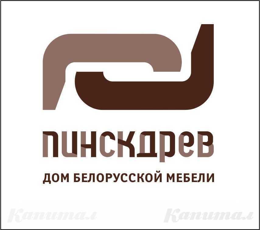 Скидки магазина ПИНСКДРЕВ г. Слуцк