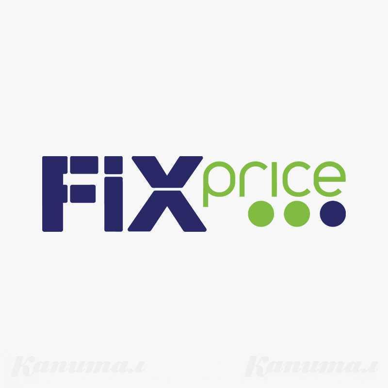 Fix Price каталог товаров г. Слуцк