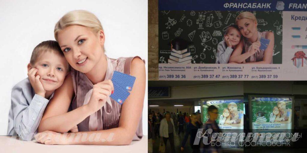 Рекламная фото и видео съемка