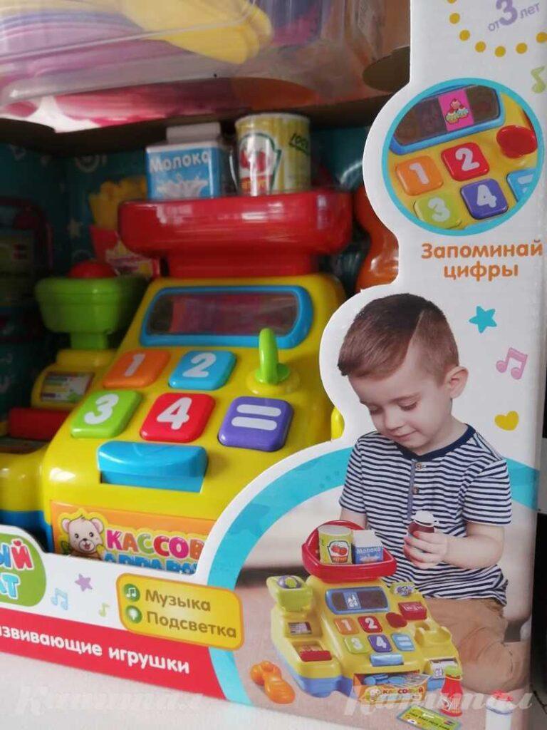 Игровой набор Кассовый аппарат для супермаркета (77073)