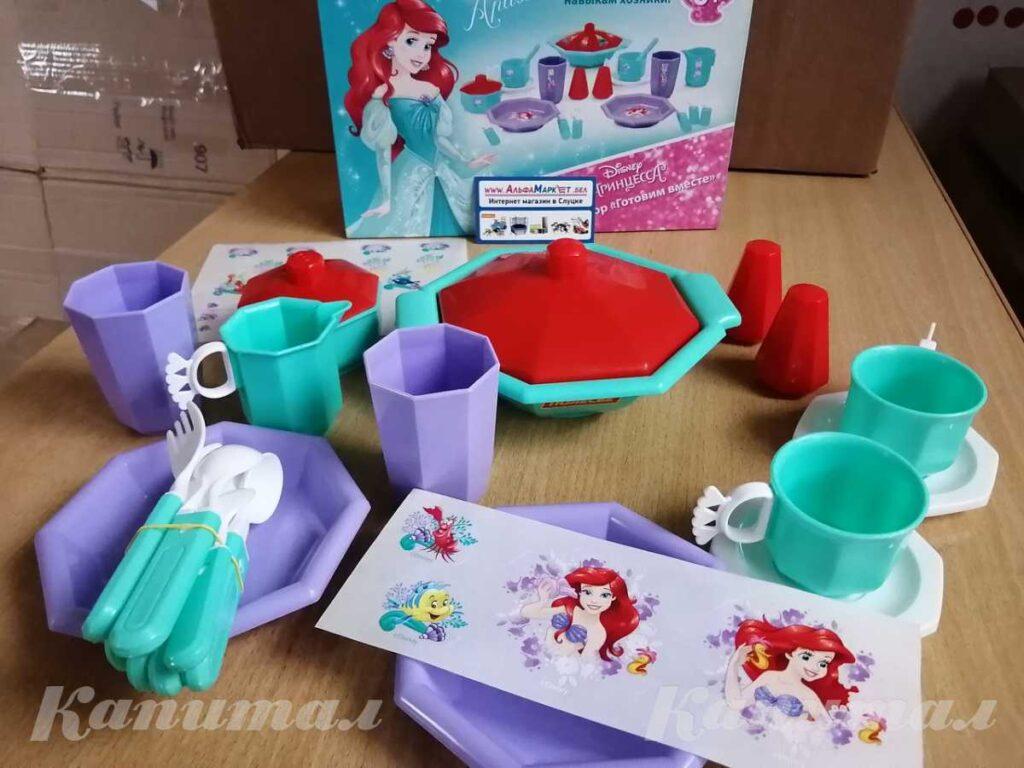 """Набор детской посуды Disney """"Принцесса Ариэль"""" – """"Готовим вместе"""" (в коробке)"""