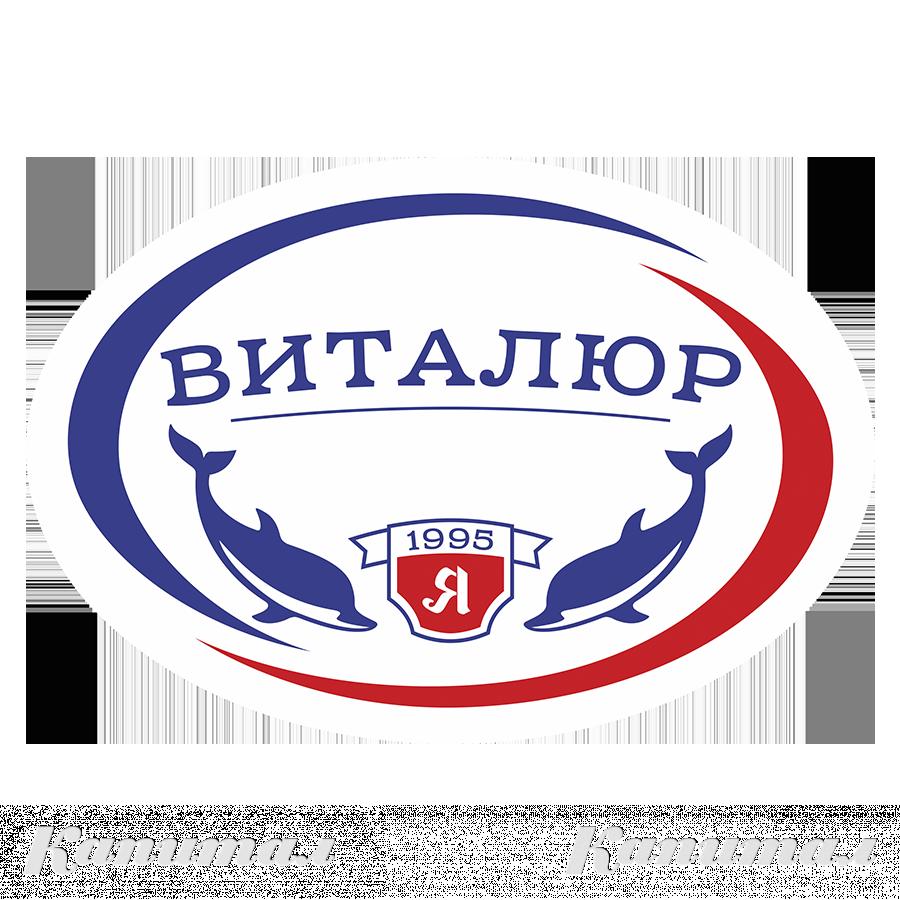Скидки в магазине Виталюр г. Слуцк