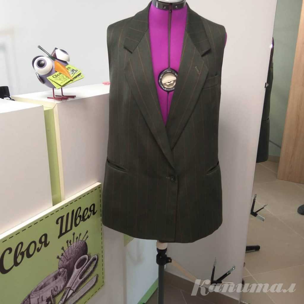 Пошив и ремонт одежды любой сложности