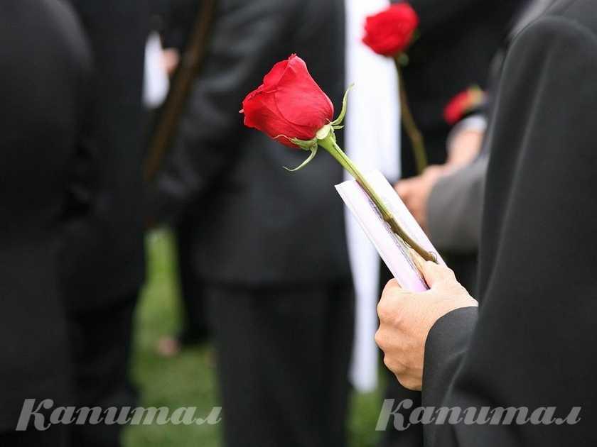 Социальные похороны (покрываемые социальным пособием)
