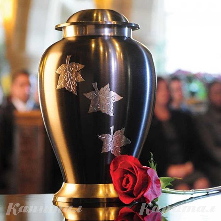 Кремация: Социальная. Стандартная. Элитная